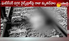 Saidabad Rape Case: Accused Raju Ends Life On Railway Track