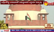 Telangana High Court Green Signal To Ganesh Nimajjanam in Hussain Sagar