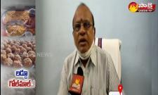 Bhadradri Prasadam Laddu Scam Latest News