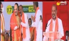 bandi sanjay speech in telangana liberation day celebrations
