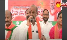 BJP Leader Bandi Sanjay Fires On CM KCR In Nizamabad