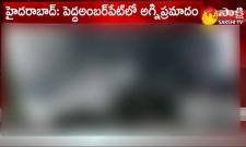 Hyderabad: Fire Accident At Amberpet