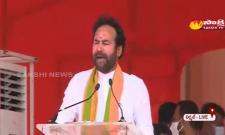 BJP Celebrated Telangana Liberation Day In Nirmal