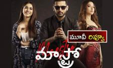Maestro Movie Review And Rating In Telugu - Sakshi
