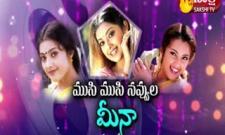Sakshi Special Edition:Meena