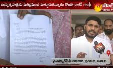 YSRCP Leader Konda Rajiv Gandhi Fire On Ayanna Patrudu