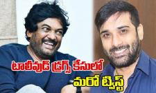 ed clean chit to Puri Jagannadh and tarun in tollywood drugs case