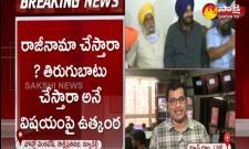 Punjab CM Amarinder Singh's resignation