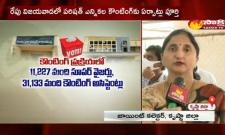 face to face with krishna district joint collector madhavi latha