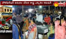 AP ZPTC MPTC Election Counting On 19 September 2021