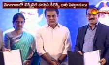investments in telangana texttiles companies