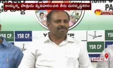 gadikota srikanth reddy comments on ayyanna pathrudu