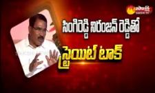 Straight Talk With  Singireddy Nirajan Reddy