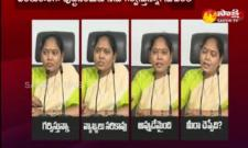 Home Minister  Sucharitha Fire On TDP Leaders