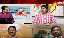 Special Debate On AP ZPTC MPTC Election Results