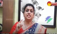 Roja Fire On TDP And Chandrababu Naidu