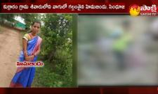 Nalgonda: Woman Submerged And Dead Body Found