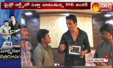 Sakshi Special Story On 2 Time Guinness World Record Awardee Micro Artist Gowri Shankar