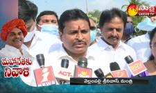 Minister Vellampalli Srinivas Speaks About YS Rajasekhara Reddy