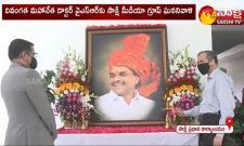 Sakshi Media Great Tribute To YS Rajasekhara Reddy