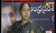 Mekathoti Sucharitha Comments Women Safety On Disha App