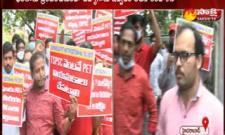 Attempt To Raid TSPSC Office In Hyderabad Siege