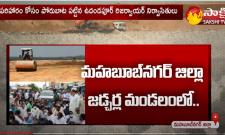 Palamur Project Residents Protest In Udandapur