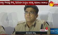 Guntur Range DIG Trivikram Varma Comments On Media