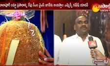 MLC Ramesh Yadav Face To Face About Balapur Laddu