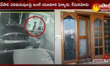 Massive Theft in Rayadurg PS Range