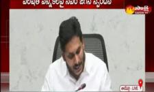 CM YS Jagan Comments On Parishad Elections Results At Tadepalli