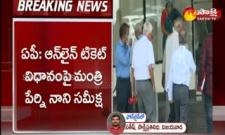 AP Minister Perni Nani Review Meeting On Online Cinima Ticket Issue In Krishna