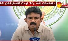 Andhra Pradesh Government meeting with representatives of film industry Perni Nani