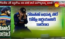 Virat Kohli Captaincy Controversy
