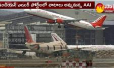 Airport Authority Of India Shares For Sale