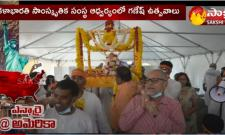 Kalabharathi Cultural Association of USA organized Ganesh Immersion in Edison