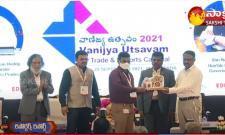 Vanijya Utsavam 2021 Second Day Highlights