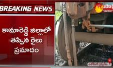 Missed train accident in Kamareddy district