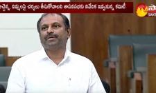 AP Privilege Committee to Take Actions On Atchannaidu, Nimmala Rama Naidu