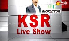 ksr live show 22 September 2021