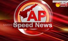 Sakshi Speed News AP And Telangana Top Headlines 23 September 2021