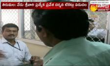 TTD Released Special Quota Tickets