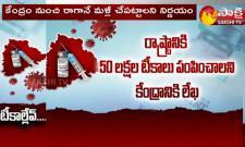 Telangana Special Drive Corona Vaccines Disrupted
