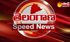 Sakshi Speed News 4PM Top Headlines 23 September 2021