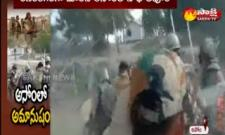 Violence in Dholpur Over Eviction Police Firing