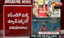 IPL 2021: Punjab Kings All Rounder Deepak Hooda In Match Fixing Scanner, BCCI To Investigate