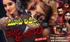 Maro Prasthanam Movie Review And Rating In Telugu - Sakshi