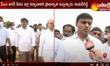 MP Mithun Reddy Inspecting The Jagannath Colonies