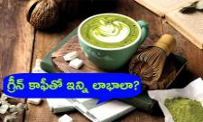 Health Tips In Telugu: Green Coffee Uses For Weight Loss - Sakshi