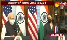 PM Modi Meets US Vice President Kamala Harris At White House